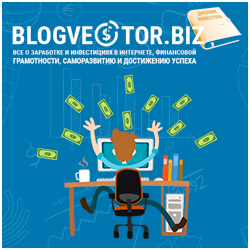 blogvestor-mini-logo