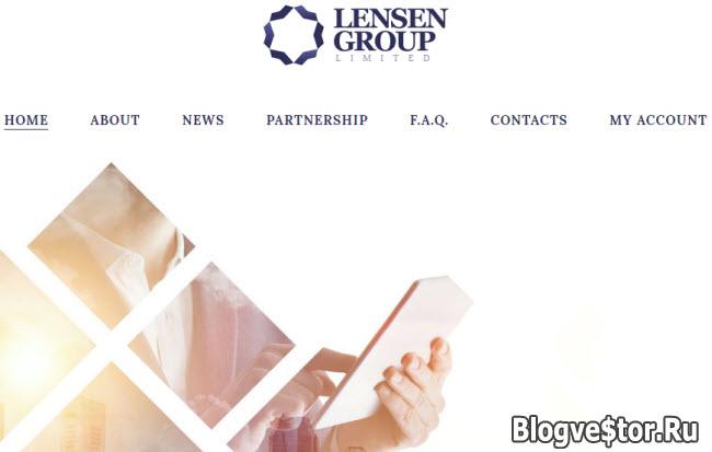 lensen-group-otzyvy-obzor-proekta