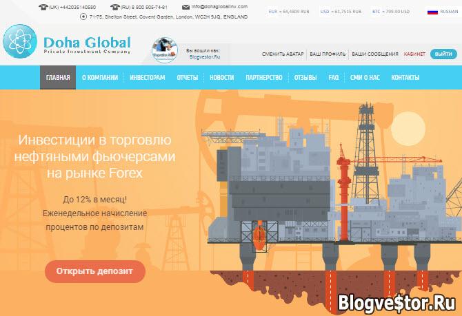 doha-global-private-investment-otzyvy-obzor-proekta
