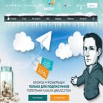 Самый ТОПовый проект блога Razzleton увеличивает страховку до 5000$ + Розыгрыши + 5% РефБонус от blogvestor.biz!
