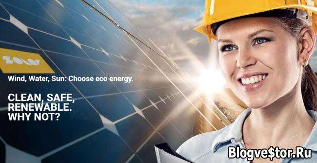 solar-invest-otzyvy-obzor-proekta