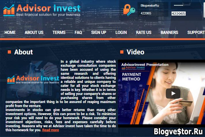 advisorinvest-otzyvy-obzor-proekta