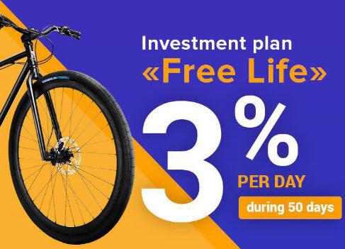 bikeforme-neww-tarif-17.02.17