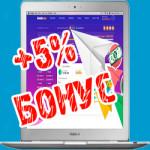 Bike For Me — Бонусы +5% к депозитам только для партнеров blogvestor.biz!