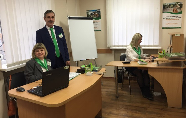 trust-office-3