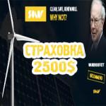 Солнечный Solar Invest — 2500$ Страховка +62,40% чистого профита + Укрепление позиций на блоге + Результаты работы и планы на будущее!