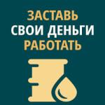 Отчет доходов за 13 — 19 марта 2017 + Новые проекты в портфеле!
