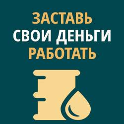 otchet-doxodov-za-13-19-marta-2017-novye-proekty-v-portfele