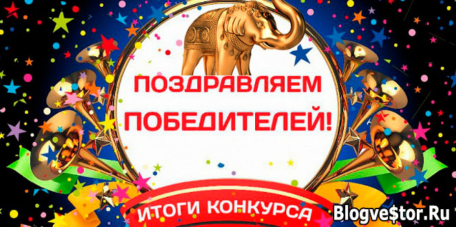 10-schastlivchikov-aurum7-top-itogi-konkursa