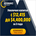 resonance-capital-banner-25.04.17
