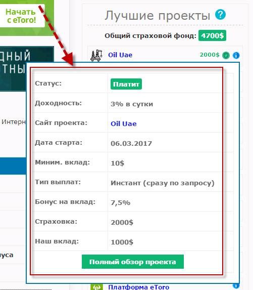tablica-bg-primer-1-25.04.17