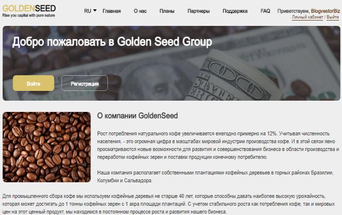 goldenseed отзывы