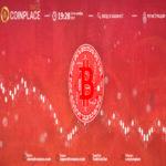 Coinplace Trade (110-150% за 15-30 дней + 500$ Защита + 4% RCB) — Отзывы и обзор нового среднедоходника!