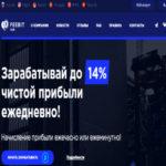 Feebit Club (120% за 2 дня + 4% RCB + 500$ Защита + Инстант вывод) — Отзывы и обзор свежего почасовика!