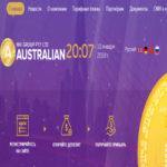 Australian Inv Group (0,8-1,2% в сутки на 20-40-80-100 дней + 2,5% RCB + 500$ Защита) — Отзывы и обзор свежего среднепроцентника!