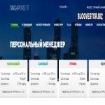 Singapore IT (0,75-1,2% в сутки на 30-60-90-120 дней + 3,5% RCB + 500$ Защита) — Отзывы и Обзор перспективного сингапурского актива с картами банка!