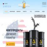 Barrel Company (7-20% в сутки на 15-20-25-50 дней + 5% RCB, включая реинвест + 500$ Защита + Bounty) — Отзывы и Обзор нового высокодоходника с добротным исполнением!