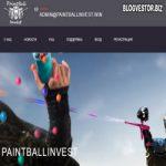 PaintBallInvest (от 0,5% в час до 30% за 15 часов + 0,5% Авто-RCB + Инстант) — Отзывы и Обзор нового игрового фаста-почасовика с молниеносным профитом!