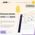 LatyPay CoM (от 12% в месяц и выше + 70% Авто-RCB + Инстант) — Обзор и Отзывы новой электронной платежной системы с Честными Инвест Проектами внутри платформы!