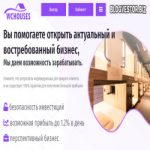 World Capsule Houses отзывы, обзор инвестиционного проекта!
