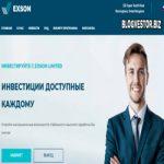 Exson (10% за 24 часа + 2,5% Авто-RCB + Инстант) — Обзор и Отзывы рабочего игрового фаста с постепенно открывающимися тарифами!