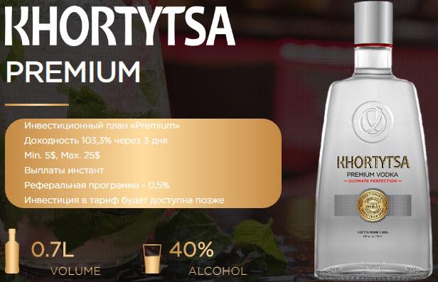Обзор и отзывы проекта Khortytsa Pro
