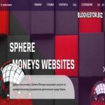 Sphere Moneys (104-130% прибыли за 24-72 часа + 6% RCB + Instant) — Обзор и Отзывы нового игрового фаста с моментальными выплатами!