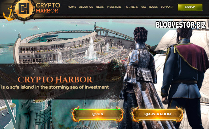 crypto harbor отзывы