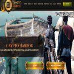 Crypto Harbor (1% в сутки на 20 дней + 1% RCB) — Отзывы и Обзор среднепроцентного инвестиционного фонда!